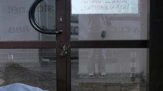 63% от българите недоволни от жизнения си стандарт
