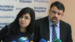 Кунева готова за преговори със СДС за обща президентска кандидатура