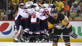 Резултати от срещите в НХЛ, играни в неделя, 3 ноември