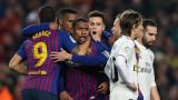 Интер подготвя оферта за крилото на Барселона Малком