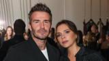 Дейвид Бекъм, Виктория Бекъм и как футболистът спаси съпругата си от фалит