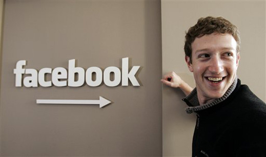 Facebook осъди спамър за 873 млн. долара