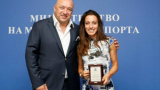 Министър Кралев награди 7-та в света Ивет Лалова