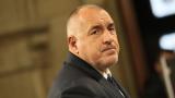 Борисов обещал да подкрепим Кьовеши за главен прокурор на ЕС