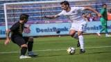 Касъмпаша падна с 0:3 от Османлъспор в Анкара