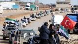 """Интензивна дипломация след началото на операция """"Маслинова клонка"""" на Турция в Сирия"""