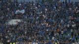 Фенове на Левски надъхаха отбора в Кипър