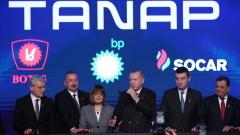 Азербайджан с първи доставки на газ за Европа