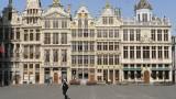 Белгия въвежда по-строги ограничения заради коронавируса