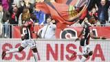 Ница победи Сент Етиен с 1:0