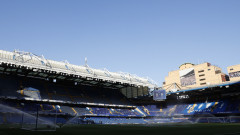 Челси - Манчестър Сити 2:1, Уилиан бележи от дузпа