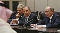 Москва: Санкциите на САЩ срещу Касперски са политизирани