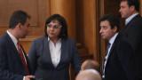БСП не иска тайни арести в Наказателно процесуалния кодекс