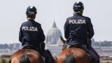Новина на надежда от Италия