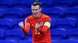 Уелс победи Ирландия с 1:0 в Лига на нациите