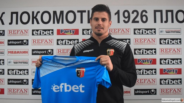 Хърватският вратар Антони Милина днес подписа договор с Локомотив (Пловдив).