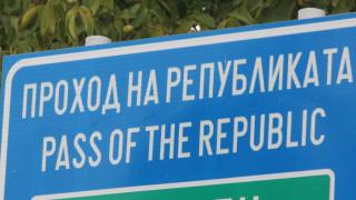 Катастрофа затвори пътя през Прохода на Републиката