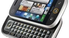 CLIQ - първият телефон с Android на Motorola