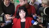 Пет държави имат интерес към интерконектора Гърция-България