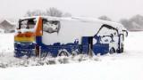 Трима убити в автобусна катастрофа в Сърбия