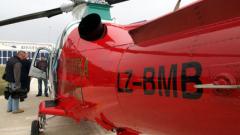 Южното Черноморие не впечатли данъчните с хеликоптера