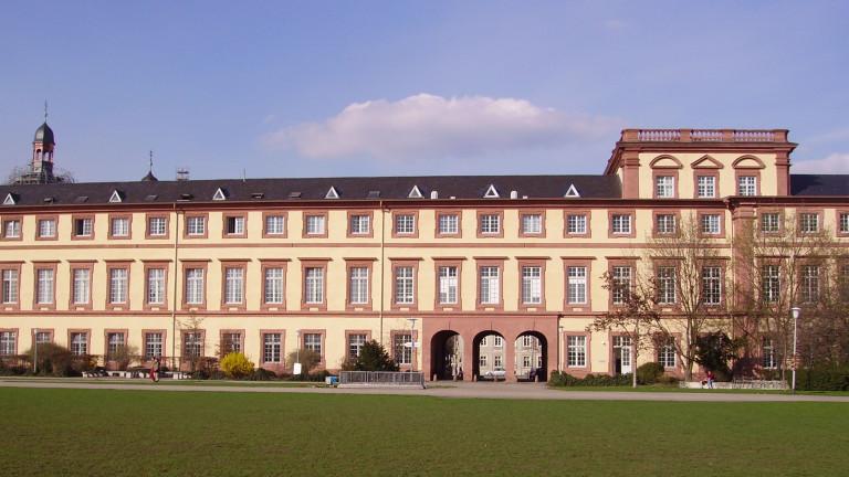 Бизнес колежите в света, гарантиращи най-високи заплати и развитие
