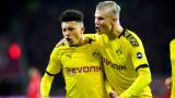 Борусия (Дортмунд) победи с 4:0 Айнтрахт в Бундеслигата