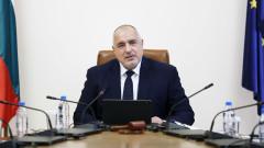 Борисов към протеста: Вместо да се радваме, търсим начин да избухне пак пандемията