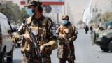 ООН: Персоналът ни в Афганистан е подложен на системен тормоз