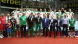 България - домакин на квалификация за Европейско първенство U18
