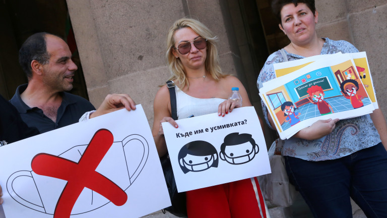 Пореден протест срещу изискването учениците да носят маски в училище.
