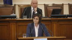 БСП предлага бюджет на развитието срещу бюджета на застоя на ГЕРБ