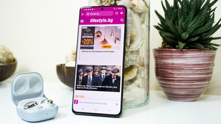Samsung Galaxy S21 Ultra не оставя място за двоумение