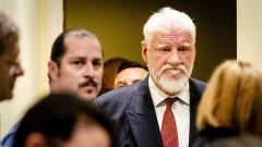 Почина босненският хърватин, погълнал отрова на процеса в Хага