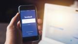 Може ли Facebook да започне да отпуска заеми?