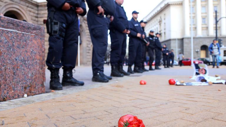 Арестуваха 4-ма провокатори на протест пред МС