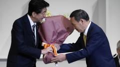 Политически трус в Япония