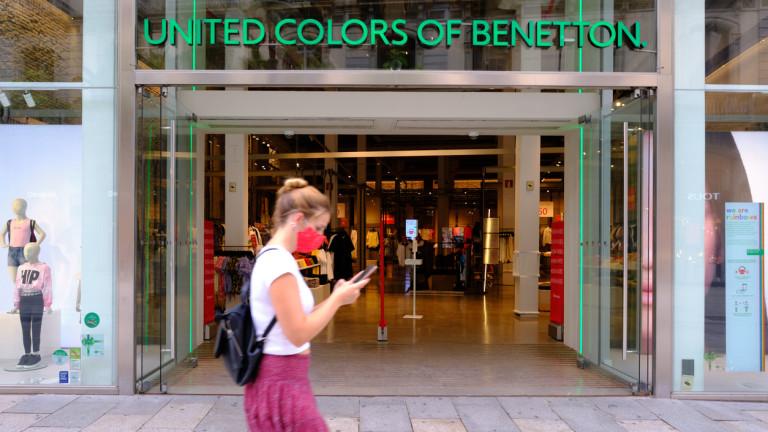Benetton - един от най-големите производители на дрехи в Румъния, затваря заводите си там