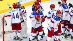 Русия победи Словакия след продължения