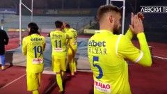 Левски кани служители на генералния спонсор да празнуват с отбора