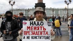 Путин каза на руснаците: Нуждаем се от вътрешна стабилност и време, за да укрепим Русия