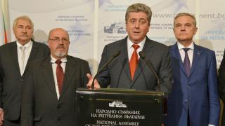 Първанов поиска оставката на Борисов