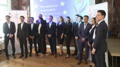 Млади юристи със своя листа за евровота