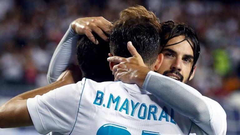 Европейският шампион Реал (Мадрид) победи след изпълнение на дузпи отбор