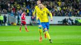 Швеция унижи Люксембург (ВИДЕО)