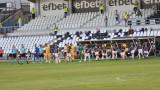 От Локомотив (Пловдив) благодариха на феновете си за невероятната подкрепа