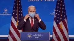 Байдън разкри топ екипа си в сферата на външната политика и сигурността