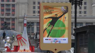 Русия максимално отворена към света за Мондиал 2018