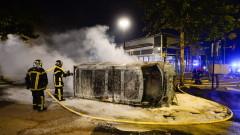 Полицаят, убил чернокож в Нант, е с повдигнати обвинения