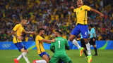 Историческо обучение за бразилците преди Олимпиадата